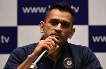 धोनी ने खोला राज, आखिर क्यों देना पड़ा था भारतीय टीम की कप्तानी से इस्तीफा
