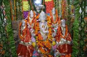 अलवर में धूम-धाम से मनाई जा रही गणेश चतुर्थी, शहर वासियों ने कुछ इस तरह किया गणपति बप्पा का स्वागत, देखें तस्वीरें