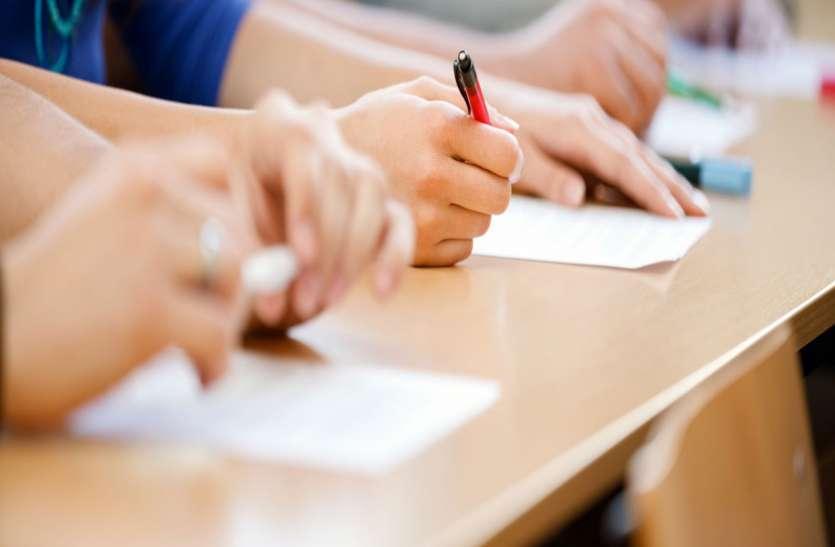 IBPS RRB Exam : एडमिट कार्ड जारी, इस तरह कर सकते हैं डाउनलोड