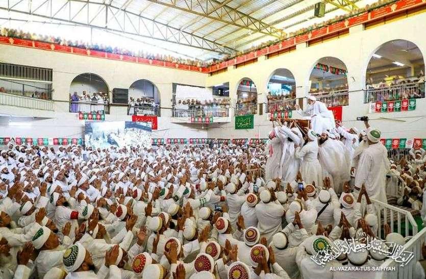 सैयदना सेफी मस्जिद इंदौर में