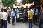 रोडवेज बस की टक्कर से एक युवक की मौत, एक घायल, परिवार में मचा कोहराम