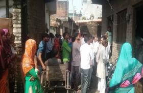 बिजनौर में दो मासूम बच्चियों के साथ महिला ने खाया जहर, मां और एक बच्ची की मौत, देखें वीडियो