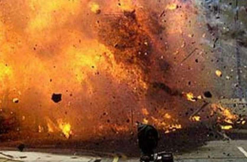 सरकारी भवन में बम धमाका, मची अफरा-तफरी, दो की हालत नाजुक