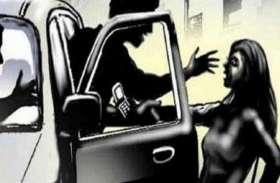 गुरुग्राम: नौकरी का झांसा देकर गाड़ी में लड़की के साथ गैंगरेप, FIR दर्ज