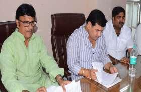 मंत्री राजेंद्र राठौड़ ने पार्षदों व पार्टी पदाधिकारियों की बैठक