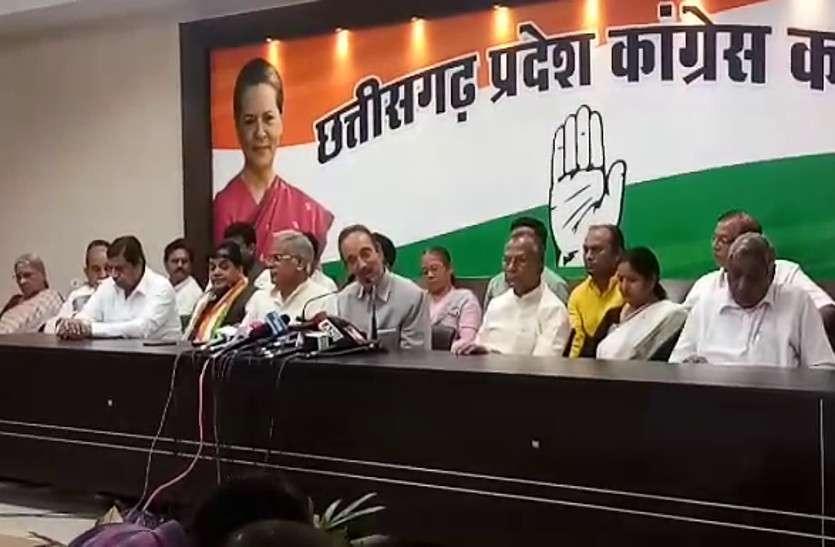 राफेल डील पर फिर बरसी कांग्रेस, PM मोदी को लेकर कह दी ये बड़ी बात