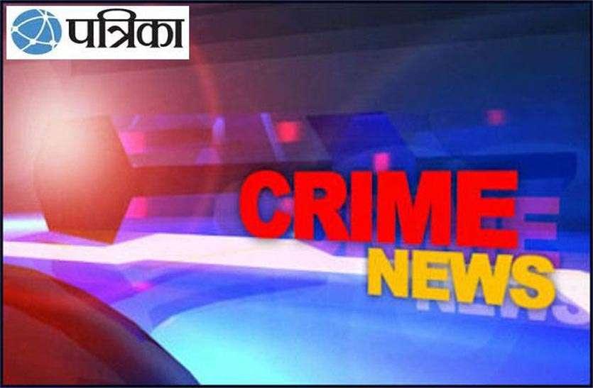 पुलिसकर्मियों से मारपीट कर छुड़ा ले गए बजरी से भरे दो ट्रक, तीन नामजद सहित चार आरोपियों के खिलाफ मामला किया दर्ज