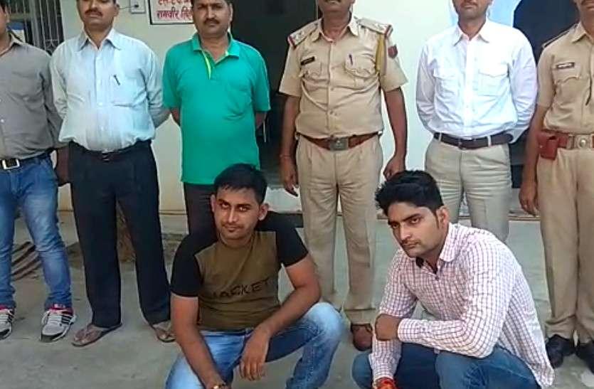 बहुचर्चित दशरथ जाट हत्याकांड मामले में पुलिस को मिली बड़ी सफलता, दो आरोपी गिरफ्तार