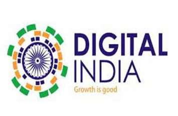 कहां है डिजिटल इंडिया : बैंक का सर्वर डाउन, तीन हजार हितग्राहियों की पेंशन अटकी