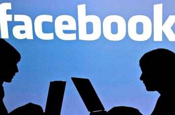 Facebook पर हुआ प्यार तो युवती हो गई गर्भवती, महिला हेल्पलाइन को फोन करने के बाद बंट गए लड्डू