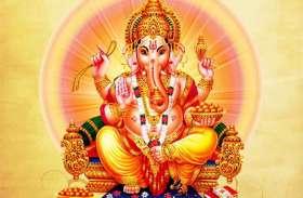 गणेश चतुर्थी आज: घर-घर और मंदिरों में होगा गजानन का पूजन