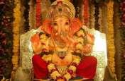 Ganesh Chaturthi पर चंद्र दर्शन क्यों है अशुभ, जानिए क्या है इसकी वजह