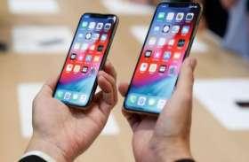 महज 2 मिनट के इस वीडियों में देखें Apple के 3 नए iPhone, जानें सबकुछ