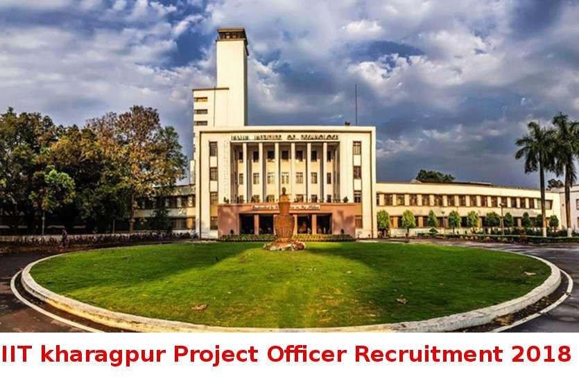 IIT kharagpur में निकली प्रोजेक्ट ऑफिसर के पदों पर भर्ती, करें आवेदन