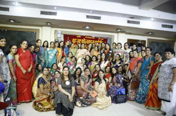 माहेश्वरी महिला संगठन की सुश्रीता नारी प्रतियोगिता