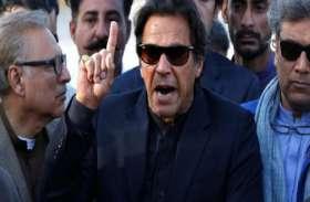 पोस्ट ग्रेजुएट संस्थान बनेगा पाकिस्तान का प्रधानमंत्री निवास