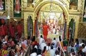 """Ganesh Chaturthi 2018: मंदिरों में उमड़ा श्रद्धा का सैलाब,  """" गणपति बप्पा मोरया"""