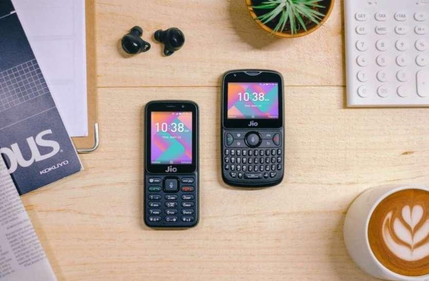 राजस्थान में मात्र 95 रुपये में मिल रहा Jio Phone, 6 महीने के लिए मिलेगा अनलिमिटेड कॉलिंग और डेटा