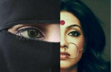 लव जिहादियों से हिन्दू युवतियां रहे सावधान