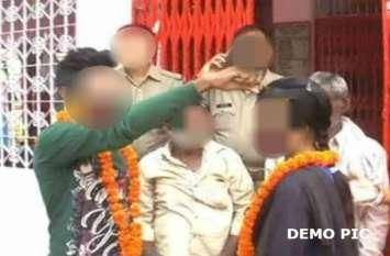 प्रेमी-प्रेमिका ने पुलिस को किया मजबूर, थाने में ही करानी पड़ी शादी