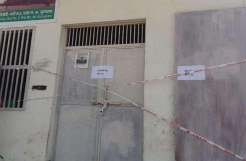 गुरुग्राम: हिन्दू संगठनों के विरोध के बाद मस्जिद को किया गया सील, प्रशासन ने दी सफाई