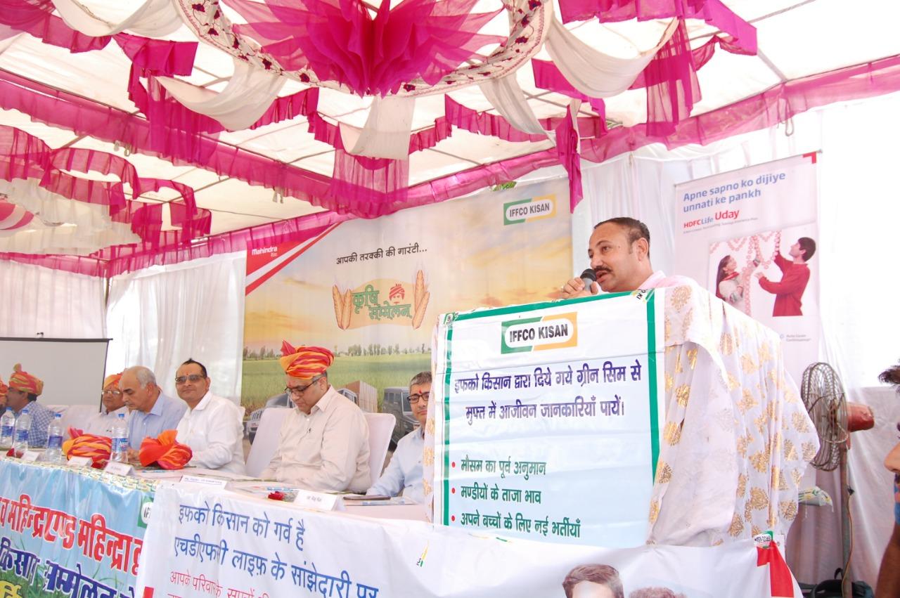 अब किसानों को 72 घण्टे में मिलेगा लोन, उदयपुर जिले के बर्ड विलेज मेनार से हुई इस योजना की शुरुआत
