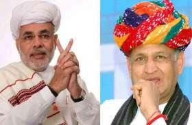 गहलोत ने मोदी सरकार पर साधा निशाना- कहा- केवल 2 लोग चला रहे हैं राज