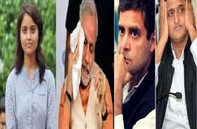 भाजपा कांग्रेस और सपा का समीकरण बिगाड़ेगी यह दलित नेता, राजनितिक दलों में बैचनी