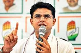 कांग्रेस ने बनाई चुनाव संचालन समितियां