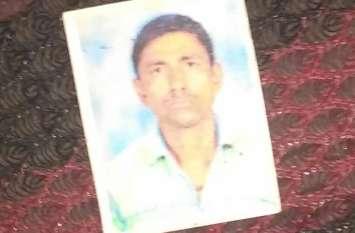 हत्या के सहआरोपी बंदी की मौत, भाई बोला- पेशी में आया था तो चल रहा था लंगड़ाकर