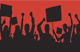 24 सूत्रीय मांगों को लेकर व्यापारियों का प्रदर्शन