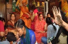 शिव-पार्वती की पूजा के साथ कन्याओं ने भी किया यह व्रत देखें तस्वीरें
