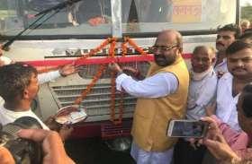 भाजपा ने शुरू की सपा-बसपा के द्वारा बंद की गई बस सेवा, लोगो में खुश की लहर