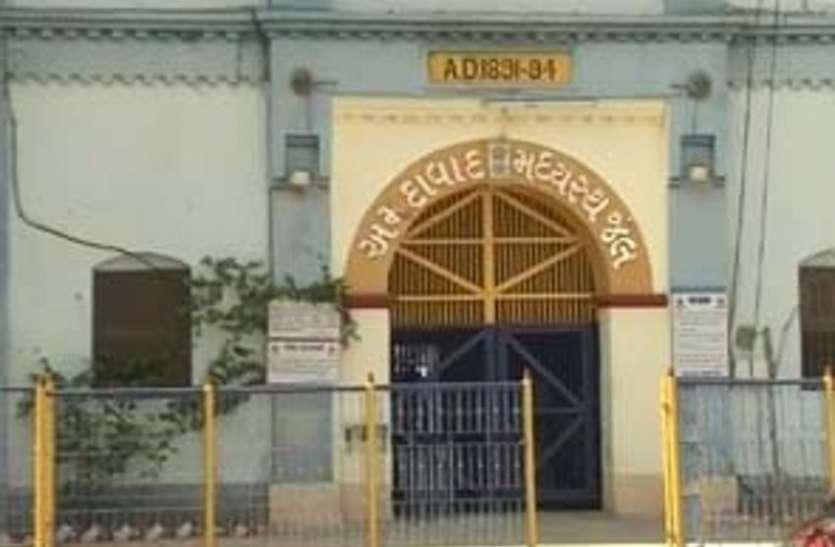 जेल में नारियल पर प्रतिबंध: कैदी की गुहार पर करेें निर्णय