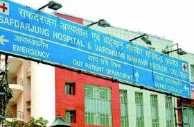 सफदरजंग अस्पताल के नई ओपीडी बिल्डिंग में लगी आग, 2 डॉक्टर समेत तीन लोग झुलसे
