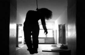 शोध में खुलासा: दुनिया में आत्महत्या करने वाली 10 महिलाओं में से चार भारत से