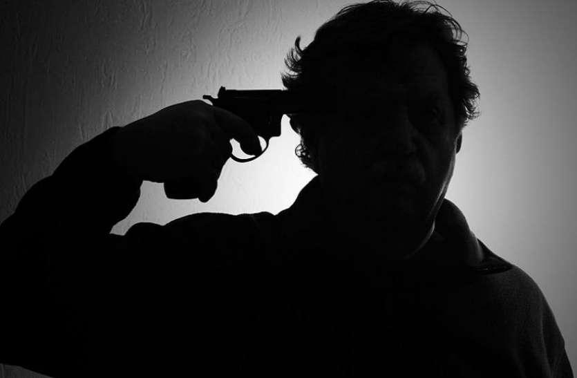 बंदूकधारी ने अंधाधुंध गोलीबारी में पांच को उतारा मौत के घाट, फिर कर ली खुदकुशी