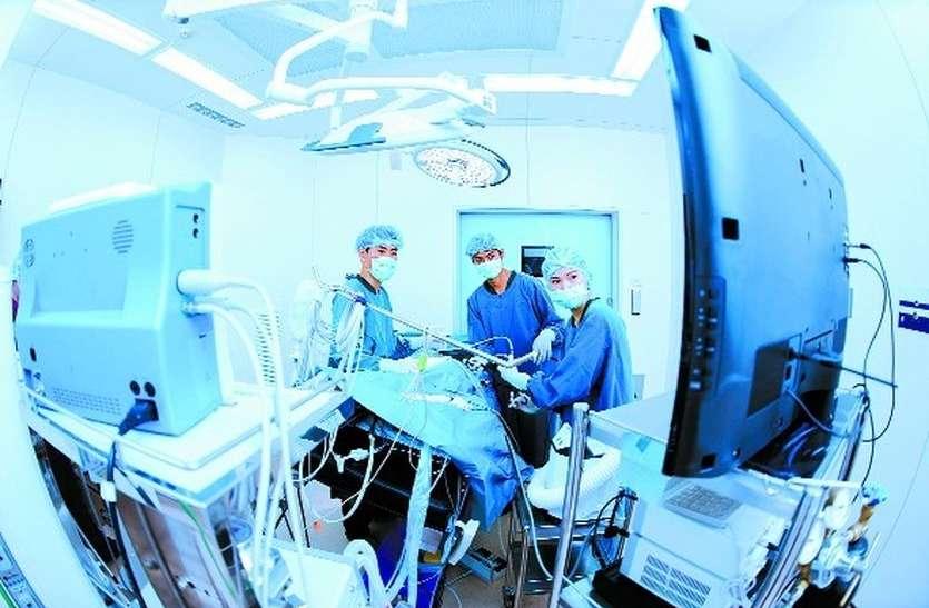 दूरबीन से सर्जरी में फास्ट रिकवरी होती