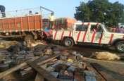 लोहे के टीन से भरा ट्रक बीच रास्ते में खड़े वाहन से भिड़ा, अंदर देखा तो उड़ गए होश
