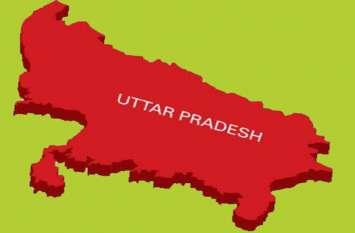 'मुख्यमंत्री' के बाद अब इन्होंने भी कहा, 'यूपी को अलग-अलग राज्यों में बांटा जाए'