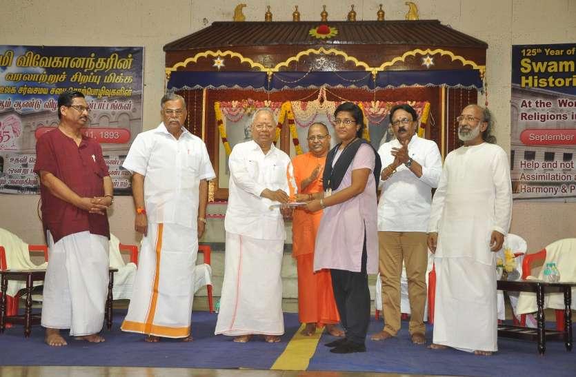 विवेकानंद ने दुनिया से कराया भारतीय दर्शन का परिचय