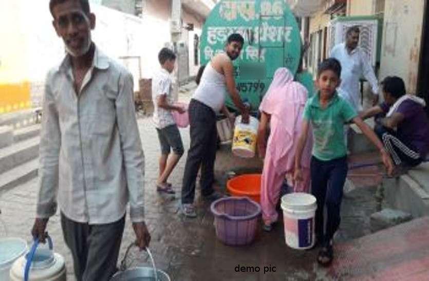 Chhattisgarh news in hindi