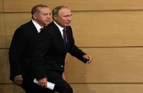 अगले सप्ताह व्लादिमीर पुतिन से मिलेंगे तुर्की के राष्ट्रपति, सीरिया मुद्दे पर होगी चर्चा