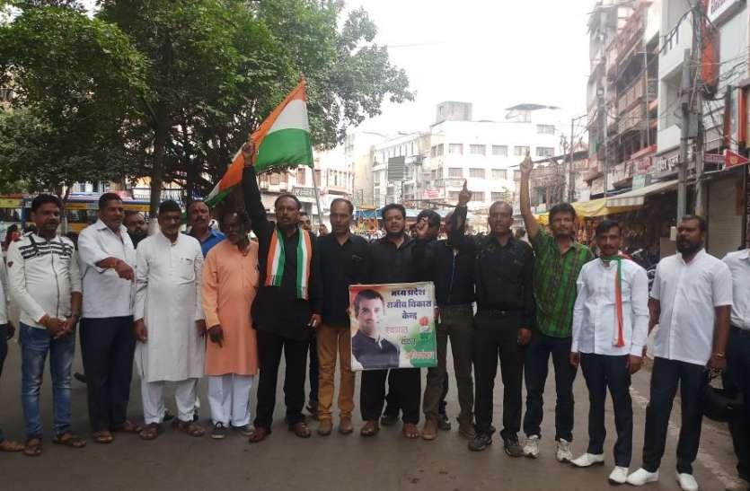 कांग्रेस नेताओं  ने काले कपड़े पहनकर किया मोदी का विरोध