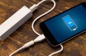 इन 4 तरीकों से बढ़ा सकते हैं अपने स्मार्टफोन की बैटरी लाइफ
