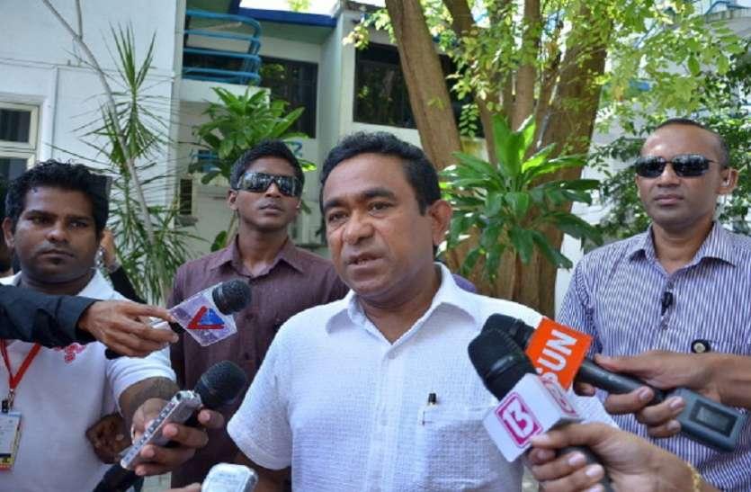 मालदीव: आम चुनाव से पहले सरकार ने मीडिया पर बनाया दबाव, निजी न्यूज चैनल पर लगाया जुर्माना
