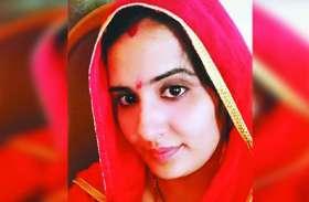 बहुचर्चित सुनीता हत्याकांड में चालान पेश