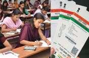 भर्ती परीक्षा में शामिल होने से पहले आधार कार्ड अनलॉक करना जरूरी
