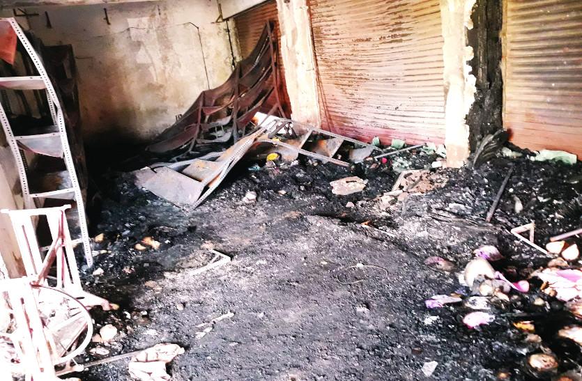 शार्ट सर्किट से चार दुकानों में लगी आग से लाखों का सामान हुआ खाक