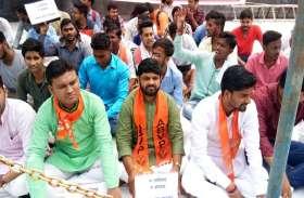 महात्मा गांधी काशी विद्यापीठ में एबीवीपी ने दिया धरना, मूलभूत सुविधा उपलब्ध कराने की मांग